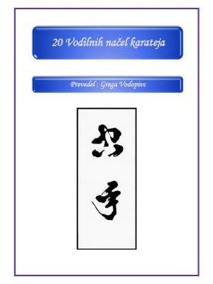 knjiga 20 Vodilnih načel karateja1