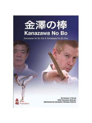 dvd video kanazawa no bo palica