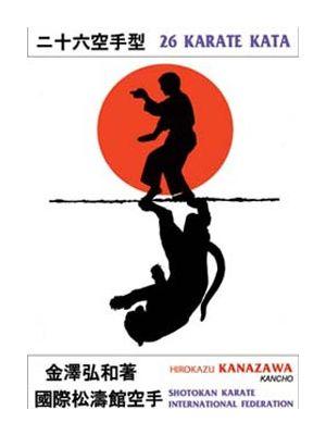 dvd video karate kata kanazawa