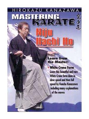dvd video kanazawa shotokan karate skif niju hachi