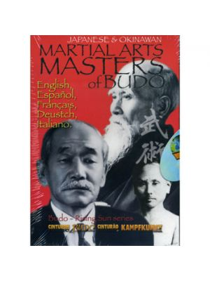 dvd video japanese karate okinawa masters