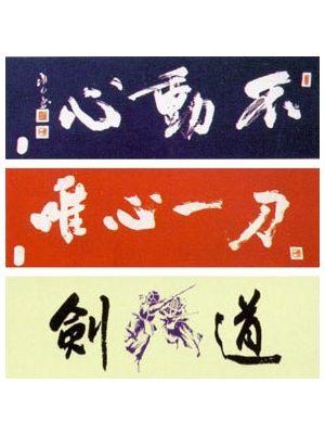 kendo ruta hachimaki tenugui