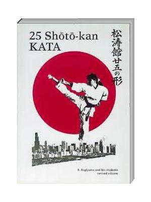 25 SHOTO-KAN KATA