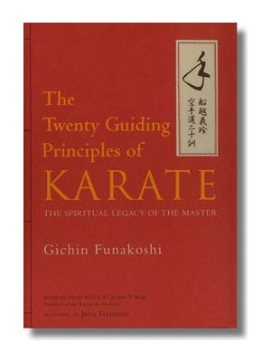 knjiga funakoshi THE TWENTY GUIDING PRINCIPLE OF KARATE