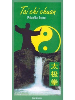 knjiga tai chi chuan pekinška forma