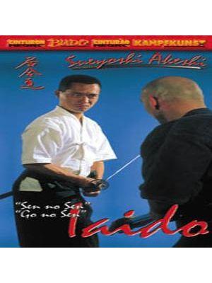 DVD - Iaido