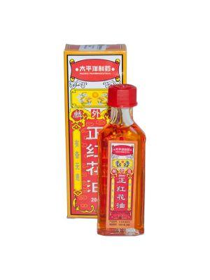 Kitajsko olje
