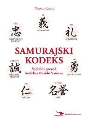 samurajski kodeks bušido bushido