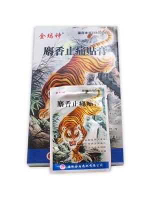 Tigrovi obliži