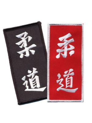 vezen našitek judo