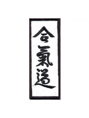našitek borilne veščine aikido