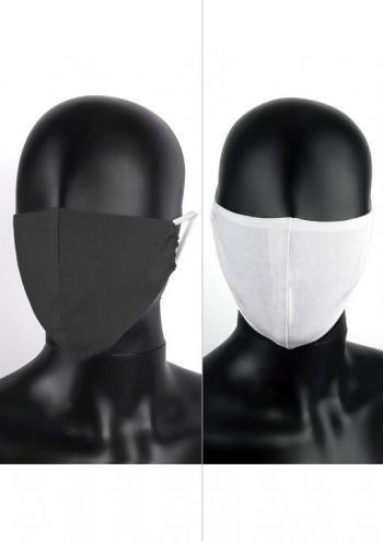Set dveh pralnih obraznih mask ''BLACK & WHITE'' - NOVO!!!