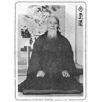 aikido poster morihei ueshiba